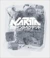 Narita Inspected - Lopetz Klanten, Robert Klanten