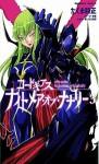 Code Geass: Nightmare of Nunnally, Vol. 3 - Ichirou Ohkouchi, Goro Taniguichi, Tomomasa Takuma