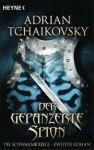 Die Schwarmkriege 2. Der gepanzerte Spion - Adrian Tchaikovsky, Simon Weinert