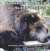 Hypnosis to Help You Sleep Deeply (Hypnotic Empowerment for Self-Awakening) - Janet I. Decker