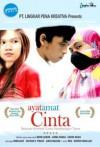 Antologi Kasih: Ayat Amat Cinta - Sebuah Komedi Cinta Pembangun Tawa - Asma Nadia, Boim Lebon, Fahri Asiza, Birulaut