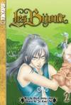 Les Bijoux, Volume 2 - Eun-Ha Jo, Sang-Sun Park, Seung-Ah Lee