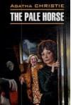 """Villa """"White Horse"""" - Agatha Christie"""