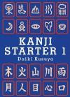 Kanji Starter 1 - Daiki Kusuya