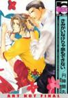 I Can't Even Breathe Without You - Yamimaru Enjin, Yuuri Eda