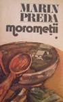 Moromeţii (Morometii #1) - Marin Preda
