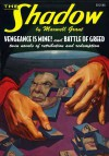 """""""Vengeance is Mine!"""" & """"Battle of Greed"""" (The Shadow Volume 26) - Walter B. Gibson, Maxwell Grant"""