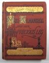 Miss Kilmansegg and her Precious Leg: A Golden Legend - Thomas Hood, Thomas Strong Seccomb