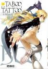 タブー・タトゥー TABOO TATTOO: 2 (コミックアライブ) (Japanese Edition) - 真じろう