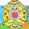 The Funniest Bunny EVER! - Siobhan Ciminera, Tamara Petrosino