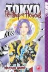 Pet Shop of Horrors: Tokyo, Volume 1 - Matsuri Akino