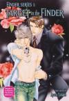 Finder Series, Volume 1: Target in the Finder - Ayano Yamane