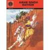 Dhruva and Ashtavakra (Amar Chitra Katha) - Anant Pai