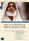 New International Encyclopedia of Bible Characters: The Complete Who's Who in the Bible - Gleason L. Archer Jr.