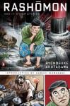 Rashomon and Seventeen Other Stories - Ryūnosuke Akutagawa, Yoshihiro Tatsumi, Jay Rubin, Haruki Murakami