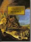 Makbet - William Shakespeare