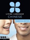 Living Language Chinese, Essential Edition: Beginner course, including coursebook, 3 audio CDs, Chinese character guide, and free onine learning - Living Language