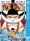 ONE PIECE モノクロ版 57 (ジャンプコミックスDIGITAL) (Japanese Edition) - Eiichiro Oda