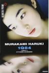 1Q84 Libro 3 Ottobre - Dicembre - Haruki Murakami
