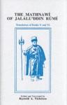 Mathnawi of Jalaluddin Rumi (3 Volume Set) - Rumi, Reynold Alleyne Nicholson