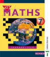 Key Maths 7/1 - David Baker, Paul Hogan, Peter Bland, Barbara Job, Graham Wills, Barbara Holt, Irene Patricia Verity