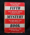 Fifth Mystery Book - Hugh Pentecost, Philip Wylie, Ethel Gayle, Agatha Christie