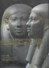 سيدة العالم القديم - زاهي حواس