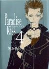Paradise Kiss Vol. 4 (Paradaisu Kissu) (in Japanese) - Ai Yazawa