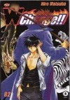 W Change !!, Vol. 2 - Hiro Matsuba