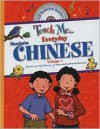 Teach Me Everyday Chinese, Volume 1 - Judy Mahoney, Patrick Girouard