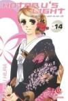 Hotaru's Light Vol. 14 - Satoru Hiura