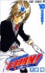 Reborn!, Vol. 10 - Akira Amano (天野 明)