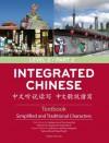 Integrated Chinese: Level 2 Part 2 Textbook - Yuehua Liu, Tao-Chung Yao, Liangyan Ge, Nyan-Ping Bi, Yaohua Shi