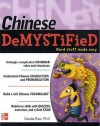 Chinese Demystified: A Self-Teaching Guide - Claudia Ross