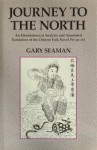 Journey to the North: An Ethnohistorical Analysis and Annotated Translation of the Chinese Folk Novel Pei-Yu Chi - Gary Seaman