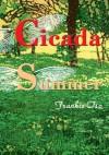 Cicada Summer - Frankie Tso
