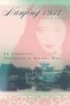 Nanjing 1937: A Love Story - Zhaoyan Ye, Michael Berry