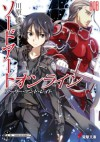 Sword Art Online 08 - Early and Late - Reki Kawahara
