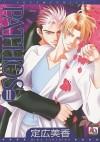 Pathos, Volume 2 - Mika Sadahiro