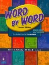 Word by Word Picture Dictionary English/Japanese Edition - Bill Bliss, Steven J. Molinsky