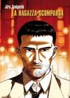 La ragazza scomparsa - Jirō Taniguchi