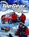 Top Gear: Wyprawa na biegun - James May