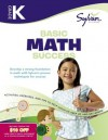 Kindergarten Basic Math Success (Sylvan Workbooks) - Sylvan Learning