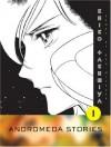 Andromeda Stories, Vol. 1 - Keiko Takemiya, Ryu Mitsuse