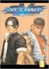 SNK vs. Capcom - Chi Shum, Fat Ip