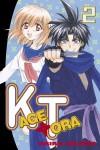 Kagetora 2 - Akira Segami