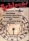 Schlock! Webzine vol.4 no.28 - Greg McWhorter