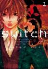 switch the volume on Dragon Fruit: 1 (ZERO-SUMコミックス) (Japanese Edition) - Naked Ape