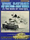 Tank Battles of the Mid East Wars (Armor at War 7000) (v. 1) - Steven J. Zaloga, Samuel M. Katz