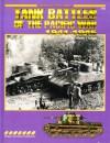 Tank Battles of the Pacific War 1941-45 (Armor at War, 7004) - Steven J. Zaloga